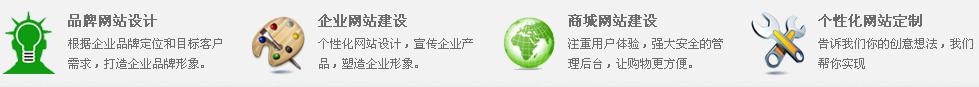 阿拉善盟品质服务